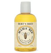 Mama Bee Nourishing Body Oil With Vitamin E